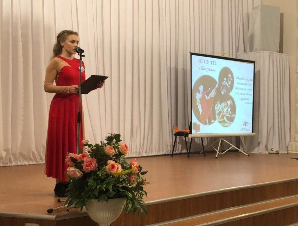 Гусева Екатерина Игоревна