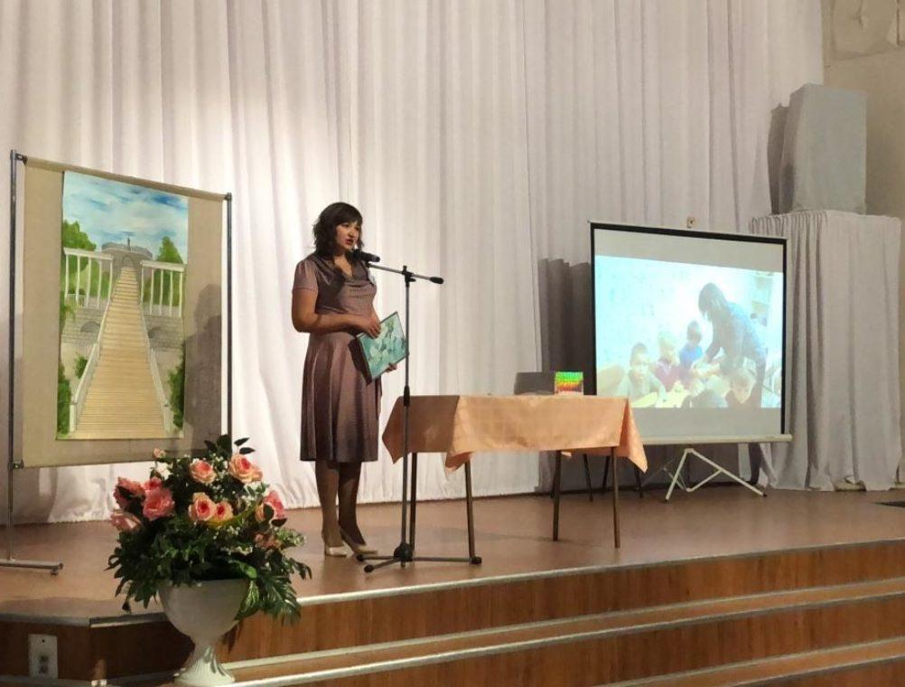 Зафарова Алия Фаритовна